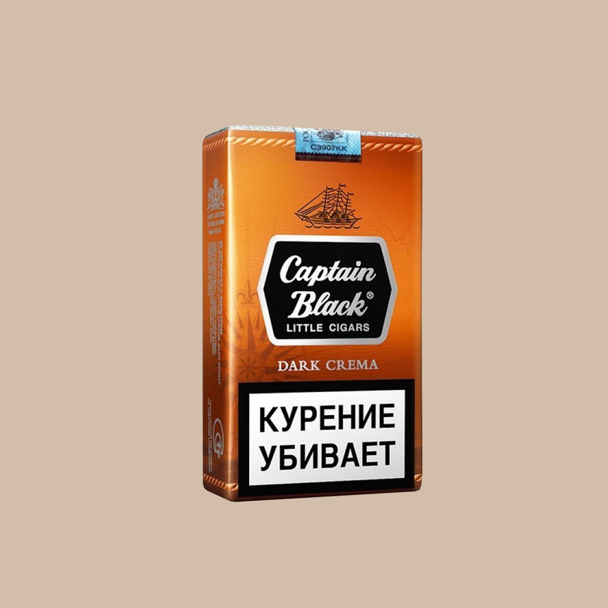 купить капитан блэк сигареты челябинск